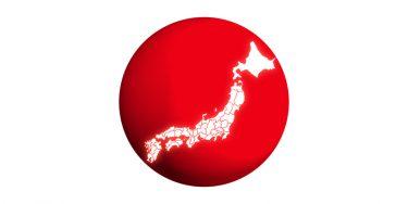 【世界のワイン】日本ワインって実際どうなの?その特徴とは?