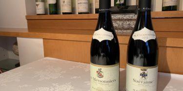 【ワインの紹介】点字がラベルに施されたワイン M・シャプティエ 〜視覚に障害を持つ方々を含めたすべてのワイン愛好家へ〜