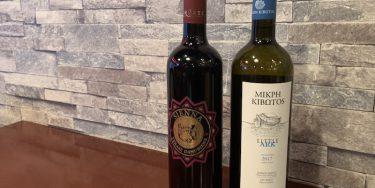 【世界のワイン】旧世界に属するギリシャ(リトルアーク ランティディス)、ルーマニア(シエナ)