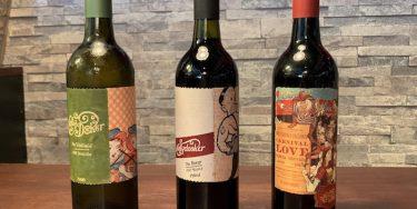 【世界のワイン】強い果実味が特徴のオーストラリアワインをご紹介!!